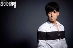 "New Lee Sang Yoon Stills from Upcoming Drama ""Liar Game"" Released"