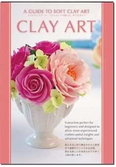 DVD Guide To Soft Clay Art | DECO Clay Craft Academy Online Shop