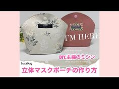 Easy Sewing Projects, Bag Organization, Cooking Timer, Simple, Pouch, Youtube, Tela, Molde, Creativity