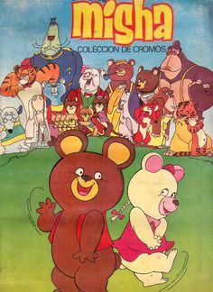 Twitter Magazines For Kids, Nostalgia, Comic Books, Memories, Comics, Children, Anime, Serie Tv, Twitter