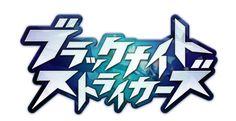 11月2日~6日の事前登録記事まとめ…『ブラックナイト ストライカーズ』『マーベルツムツム』『トランスフォーマー』『LAPLACE LINK』など | Social Game Info Typographie Logo, Toys Logo, Japan Logo, Logo Branding, Logos, Gaming Banner, Typo Design, Name Logo, Picture Logo