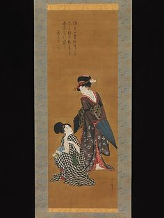 Two Beauties Kitagawa Utamaro (Japanese, Period: Edo period Date: ca. ink and color on silk Dimensions: Image: 40 x 12 in. x cm) Overall with mounting: 69 x 19 in. x cm) with ivory rollers (dia. Japanese Painting, Japanese Art, Maker Culture, Edo Period, Old Art, China, Art Object, Metropolitan Museum, Traditional Art