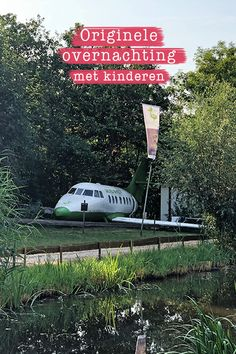 Weekender, Beste Hotels, Holidays With Kids, Camping Life, Take A Break, Travel With Kids, Where To Go, Day Trips, Trip Planning