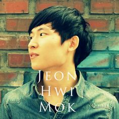 """""""Jeon Hwi Mok """" is the 1st album recorded by South Korean singer songwriter Jeon Hwi Mok (전휘목) . It was released on June 01, 2016 by CJ E&M."""