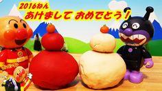 アンパンマン アニメ&おもちゃ❤2016年明けましておめでとう!