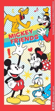 Mickey Mouse Pictures, Disneyland World, Anna Frozen, Disney World Tips And Tricks, My Buddy, Mickey And Friends, Disney Cartoons, Disney Mickey, Peanuts Comics