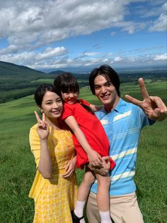 Taishi Nakagawa, Nine Lives, Life Photo, Asian Actors, Pose Reference, Japanese Girl, Relationship Goals, The Fosters, Actors & Actresses