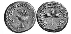 Ancient silver shekel, Israel first century.