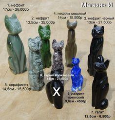 Статуэтки ручной работы. Ярмарка Мастеров Кошка из камня