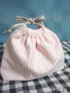 マチ付き巾着袋の作り方