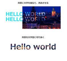 World, Blog, Blogging, The World