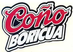 "PUERTO RICO ""COÑO BORICUA"" (COORS LIGHT LOGO) STICKER"