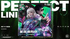 炫舞X李宁-星浪潮 on Behance Graphic Design Art, 3d Design, Gaming Banner, Maxon Cinema 4d, Visual Effects, Slogan, Adobe Illustrator, Photoshop, Special Effects