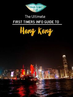 Hong Kong is the pearl of Orient, and here's all the essential information you need to visit Hong Kong for the first time: transport, language, currency!