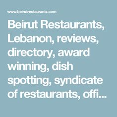 Beirut Restaurants, Lebanon, reviews, directory, award winning, dish spotting, syndicate of restaurants, official blog, gastronomic, traditional - Lebanese Desserts - 6/8 - Beirut Restaurants, Lebanon, reviews, directory, award winning, dish spotting, syndicate of restaurants, official blog, gastronomic, traditional