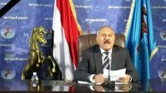 #موسوعة_اليمن_الإخبارية بعد يوم من قصف التحالف قاعة عزاء بصنعاء ..صالح يدعو قواته الى التوجه الى حدود السعودية للأخذ بالثأر
