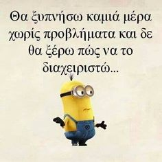 Some day i'll wake up without problems and i will not know how to handle that… Minion Jokes, Minions, Funny Statuses, Funny Memes, Hilarious, Funny Greek Quotes, Funny Pins, True Words, Just For Laughs