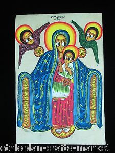 Coptic Ethiopian Painting on Parchment (Madonna and Child)