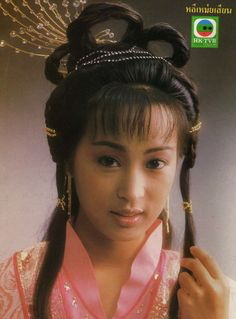 Kitty Lai Mei Han Louis Cha, Heavenly Sword, Roll Hairstyle, Asian Celebrities, Image Collection, Asian Beauty, Cool Pictures, Beautiful Women, Scarlet Heart