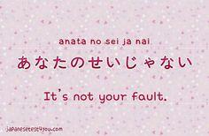 Japan words♡