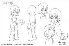 WEBアニメスタイル | 【artwork】『カイバ』第1回 メインキャラクター Character Model Sheet, Character Modeling, Character Art, Character Design Animation, Character Design References, Geometric Shapes Drawing, Manga, Model Sketch, Aesthetic Drawing