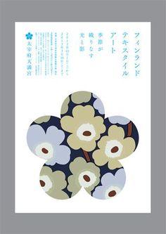 DANA - Award Poster