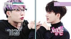 Weekly Idol, Double B, Kim Hanbin, Ikon, Bobby, Celebrities, Bees, Music, Sugar