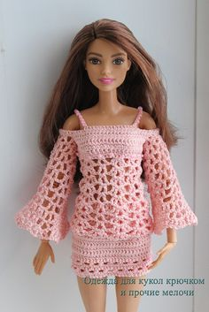 Beautiful doll clothes easy to crochet yourself with the swing series you can combine and make the most diverse models dresses – BuzzTMZ Crochet Barbie Patterns, Crochet Doll Dress, Barbie Clothes Patterns, Crochet Barbie Clothes, Doll Clothes Barbie, Clothing Patterns, Barbie Et Ken, Barbie Doll House, Barbie Outfits