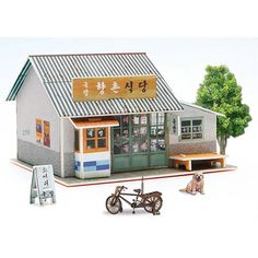 Paper Model House Kits Korea Series - Korea Restaurant