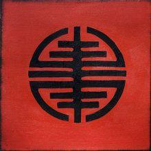 Canvas print - Symbol of Freedom