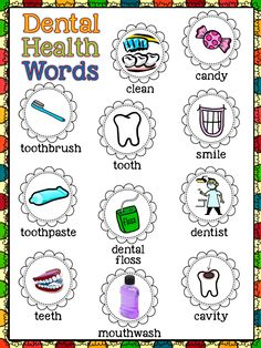 Dental Health freebie