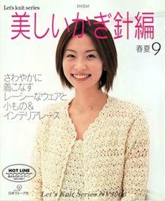 Let's knit series NV3906 2001 kr_1.jpg