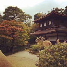 Kyoto, Ginkakuji temple