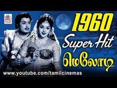 1960 Tamil Hit songs | 1960ல் Melody Songs நினைவலைகள் - YouTube