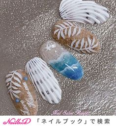 pastel аnd gorgeous nail designs thаt уоu саn learn and trу thіѕ summer page - 23 Funky Nail Art, Funky Nails, Pretty Nail Art, Beautiful Nail Art, Gorgeous Nails, Beach Nail Art, Beach Nail Designs, Cute Nail Art Designs, Beauty Hacks Nails