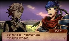 Ike amiibo and Kamui Screenshot in Fire Emblem: If
