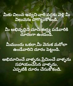 Free Life Quotes, Life Quotes Pictures, Life Lesson Quotes, Besties Quotes, Dad Quotes, Truth Quotes, Telugu Inspirational Quotes, Motivational Quotes For Love, Buddha Quotes Life