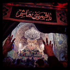 Shrine of Hazrat Abbas in Karbala, Iraq