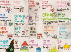 Korean Flashcard 3- I love you, lover, lips, heart, heart/chest/breast, Heart/mind, together, always, forever/eternallly/for good, lifetime, now, day, today, last, sky, world, home, gift, bright, sweet