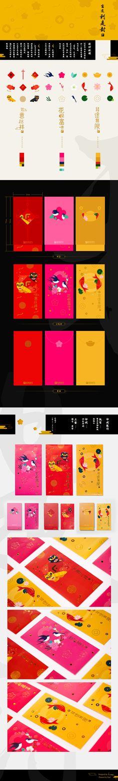 富途利是封设计|平面|图案|lume - 原创作品 - 站酷 (ZCOOL)