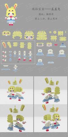 Hama Beads Patterns, Beading Patterns, 3d Perler Bead, Fuse Beads, Art Club, Chibi, Craft Ideas, Embroidery, Crafts
