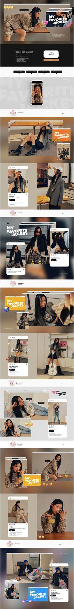 #2021.04.1주 #wconcept Event Landing Page, Insta Posts, Banner, Layout, Store, Design, Banner Stands, Page Layout, Larger