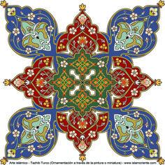 Arte islámico – Tazhib Turco | Galería de Arte Islámico y Fotografía                                                                                                                                                      Más