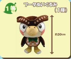 Blathers - Animal Crossing Ichiban Kuji Plush