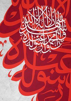 Calligraphy Prints by Imran Ashraf, via Behance