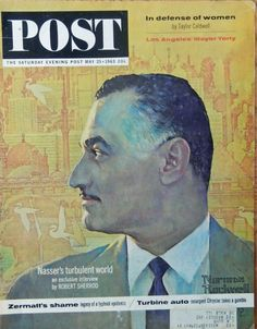 Norman Rockwell  60 s Saturday Evening Post magazine cover art  original 1963 Post Cover Art