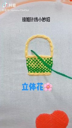 Embroidery small flower baskets that can be completed in half an hour, let beautiful flowers bloom in our hands! Hand Embroidery Videos, Hand Embroidery Tutorial, Rose Embroidery, Hand Embroidery Stitches, Cross Stitch Embroidery, Embroidery Designs, Small Flowers, Beautiful Flowers, Flower Baskets