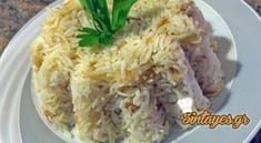 Ρύζι Μπασμάτι έτοιμο σε 10 λ με βράσιμο 3 λ μόνο