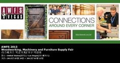 AWFS 2013 Woodworking, Machinery and Furniture Supply Fair 라스베가스 목공기계/가구 박람회