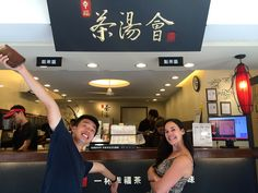 Best bubble tea in Taiwan — Top 11 most famous & top bubble tea brands in Taiwan - Living + Nomads – Travel tips, Guides, News & Information! Taiwan Culture, Tea Cafe, Taiwan Travel, Taiwan Food, Tea Brands, Bubble Tea, Travel Tips, Bubbles, Eat